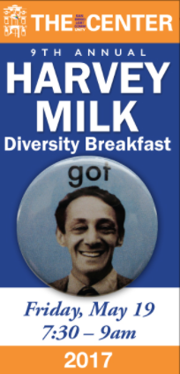 Harvey Milk Diversity Breakfast: Building bridges
